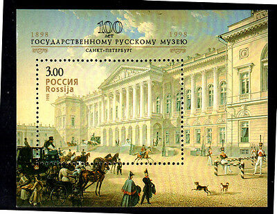 Russia #6450  1998  Palace   Mint  Vf Nh S/s