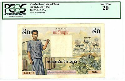 Cambodia .. P-3Aa ... 50 Riels … ND(1956) … *VF* ... PCGS 20
