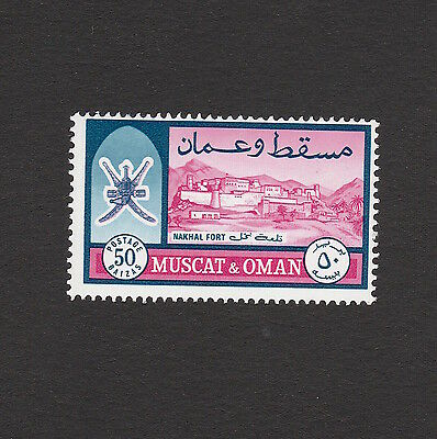 Muscat & Oman 1970 Fifty Baisas Nakhal Fort Stamp S.g. 116 Unmounted Mint (**)