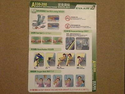 Airline Safety Card... Eva Air  A330-200