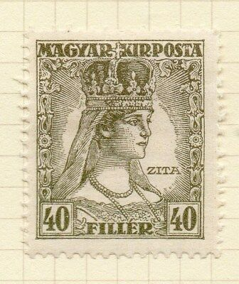 Hungary 1918 Early Issue Fine Mint Hinged 40f. 122338