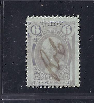 US 2nd Issue Proprietary  revenue stamp, RB17a