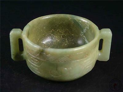 Antique Old Chinese Celadon Nephrite Jade Brush Washer Wine Cup AUSPICIOUS PATTE