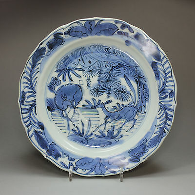 Antique Chinese blue and white Kraak plate, Wanli (1573-1619)
