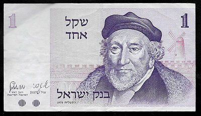 World Paper Money - Israel 1 Sheqel 1978  P43 @ Crisp VF