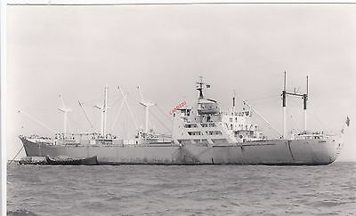 DUNHUANG - 1967 Chinese Cargo Ship  - Photograph