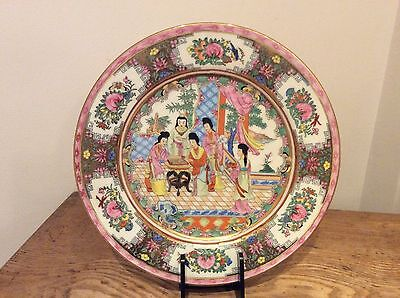 Chinese Vintage Famille Rose Handpainted Plate