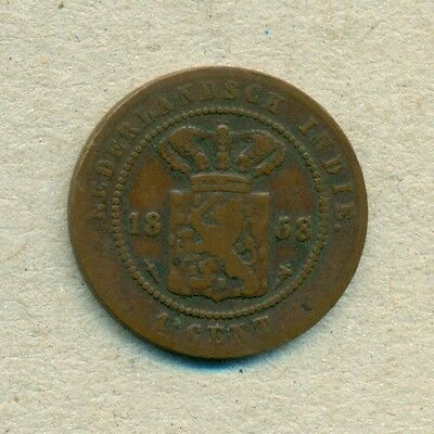 NETHERLANDS EAST INDIES - 1858 1 Cent VF