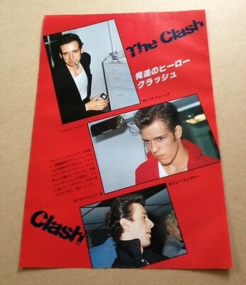 1980 The Clash JAPAN mag photo pinup / mini poster / clipping cutting