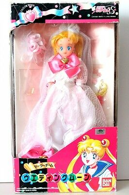 1994 BANDAI Sailor Moon Wedding Moon Doll Serena Tsukino Japan RARE BOX VINTAGE