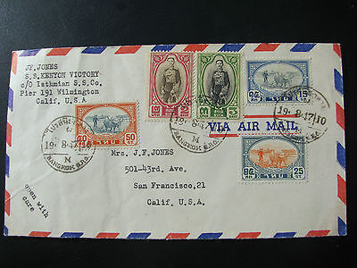 Thailand 1947 Airmail to USA Very Fine