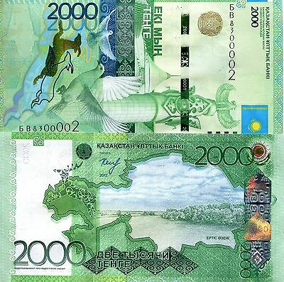 KAZAKHSTAN 2000 Tenge Banknote World Paper Money UNC Currency Pick p-41 Bill