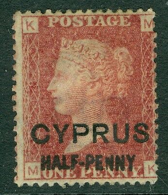 SG 9 Cyprus 1d red  plate 218, mounted mint CAT £90