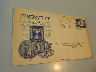 April 5, 1949 Israel Cover Stamp From Haifa to London Stamps England