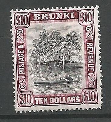 Brunei 1947-51 SG92 10 Dollars Black and Purple Mounted Mint