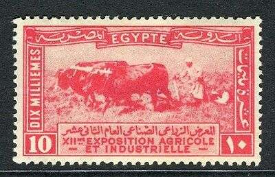 EGYPT;  1926 Agriculture Exhibition issue fine Mint hinged 10m. value