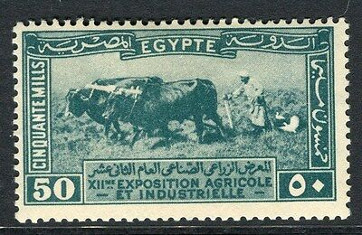 EGYPT;  1926 Agriculture Exhibition issue fine Mint hinged 50m. value