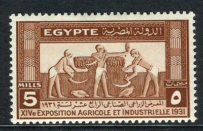 EGYPT;  1931 Agriculture Expo. fine Mint hinged 5m. value