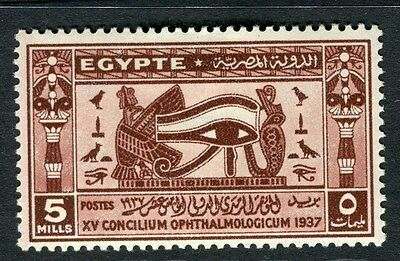 EGYPT;  1937 Ophthalmology Congress. fine Mint hinged 5m. value
