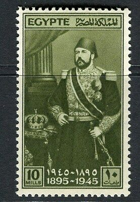 EGYPT;  1945 Ishmail Pasha issue fine Mint hinged 10m. value