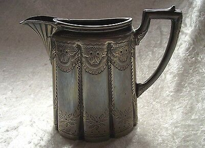 Vintage Chased Silver plated Jug