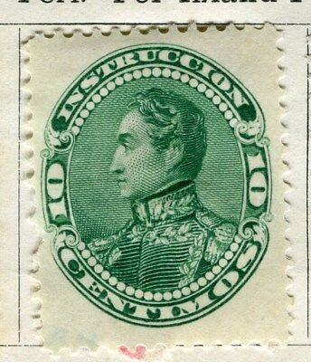 VENEZUELA;  1893 early classic  issue Inland 10c. Mint hinged value