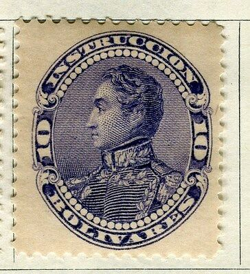 VENEZUELA;  1893 early classic  issue Inland 10B. Mint hinged value