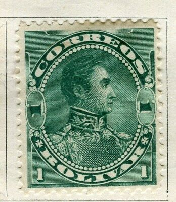 VENEZUELA;  1893 early classic  issue Foreign Post 1B. Mint hinged value