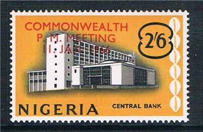 Nigeria 1966 Prime Ministers Meeting SG 186 MNH