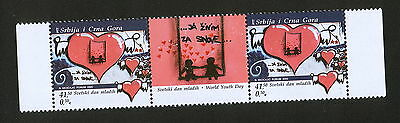 Serbia And Montenegro-Mnh** Strip-World Youth Day -2005.