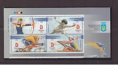Ukraine 2008 Sport Olympic game block of 4 mint MNH stamps SG836-839
