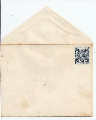 British East Africa Stationery: QV 2½as envelope