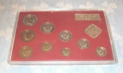 Russia 1990 Mint Set of Coins in Holder Marked in English & Russian