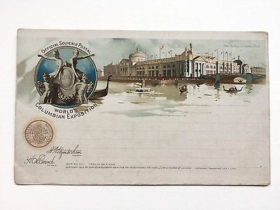 """rare 1893 WORLD""""S COLUMBIAN EXPOSITION postcard AGRICULTURE BLD"""