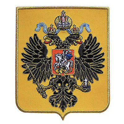 Vegasbee® Russian Empire Imperial Eagle St.george Coat Of Arms Embroidered Patch