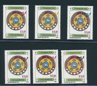 "1992 Turkmenistan ""NATIONAL SYMBOL"" EXTREMELY SCARCE; HORSE OVERPRINT INVERTED"