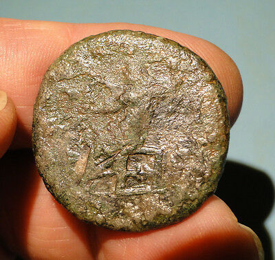 AE Bronze Sestertius, some Interesting Detail to help with Identification