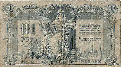 SOUTH RUSSIA 1000 Rubles 1919