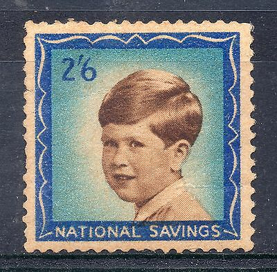 GB = 1953 National Savings - Prince Charles 2/6d stamp. MNH. Toned Gum.