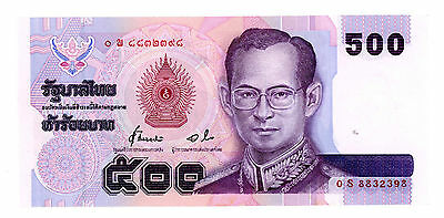 THAILAND…..P-103r -Replacement-…..P-500 Baht…..BE2539