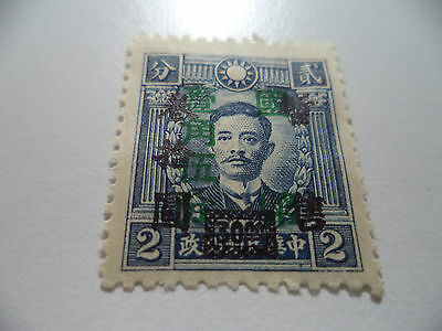 Chinese Stamp Mint + 30 Doller Overprint On 2 Base  + Second Overprint