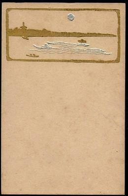 JAPAN Art Postcard - Gold & Silver Vignettes - The Boat by Moonlight