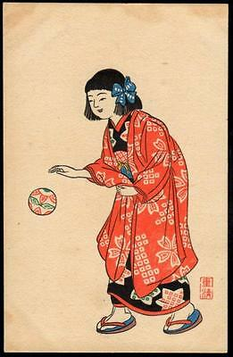 JAPAN Art Postcard - The Young Maiden, Girl, in the Red Kimono With Ball -Signed