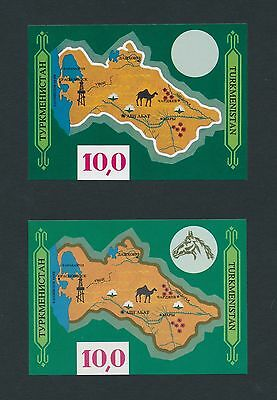 "1991 Turkmenistan Cat #9, Mint NH -- Error ""Missing Horses Head"" --"
