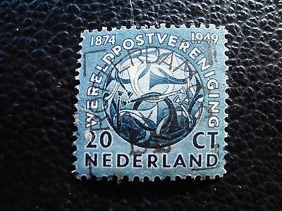 PAYS-BAS - timbre yvert et tellier n° 529 obl (A31) stamp netherlands