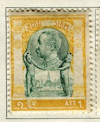 THAILAND;  1905-08 early issue fine Mint hinged 1att. value