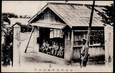 Japan Old Postcard - Japanese Soldiers Seated in Wooden Hut