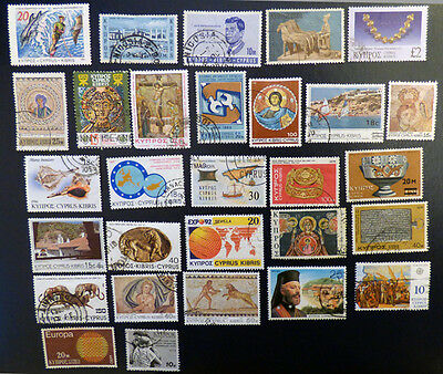 Cyprus mix of 60 stamps, mostly used - TWO SCANS