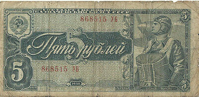 Russia (USSR) 5 rubles 1938