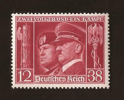 Third 3rd Reich WW2 Nazi Germany POST Hitler Mussolini postage stamp MNH 1941